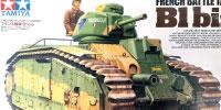 戦車プラモデルの買取