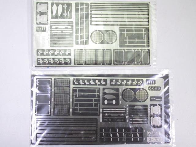 ハイテックモデルのヤークトパンター初期型と比較!エッチングパーツ