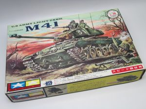 タミヤ アメリカ陸軍軽戦車 M41のプラモデルを買取させて頂きました。