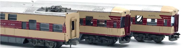 ケース無しやジャンクの鉄道模型も買取!