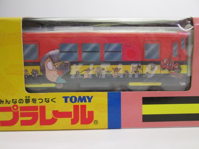 鉄道模型買取紹介:鬼太郎列車 鬼太郎車両