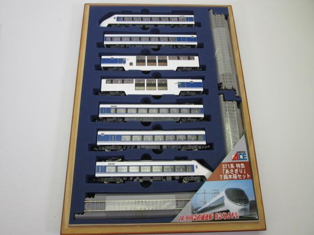 鉄道模型買取紹介:マイクロエース371系特急あさぎり木箱セットの車両画像