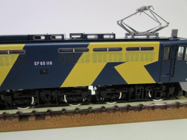 買取紹介:TOMIX 9199 JR EF65 0型電気機関車(116号機JR貨物試験色)横から