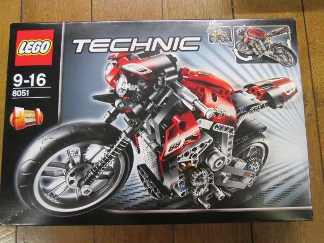 買取紹介:LEGO 8051 テクニックモーターバイク