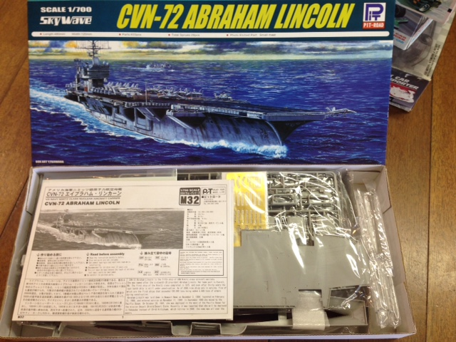 ピットロードのCVN-72空母リンカーン