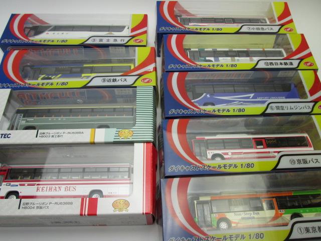 店頭にて、トミーテック 1/80バスコレクション等のミニカーを買取させて頂きました。