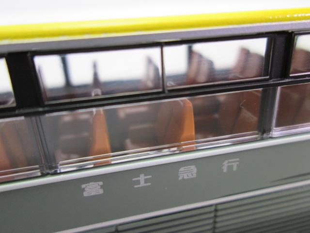 ミニカー買取紹介:トミーテック 日野ブルーリボン富士急行の座席