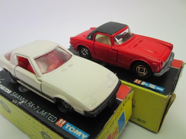 トミカ黒箱、ホンダ S800Mとマツダサバンナ RX-7リミテッド