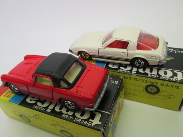 トミカ黒箱、ホンダ S800Mとマツダサバンナ RX-7リミテッドの後部画像