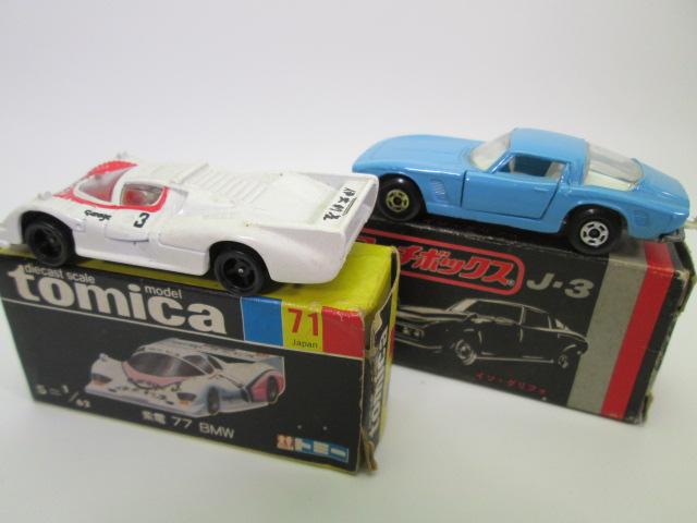 黒箱トミカ、No.71紫電77 BMWとマッチボックスのミニカーイソ・グリフォ後部