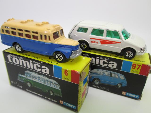 黒箱、No.6いすゞ ボンネットタイプバス とNo.97トヨタ MP-1