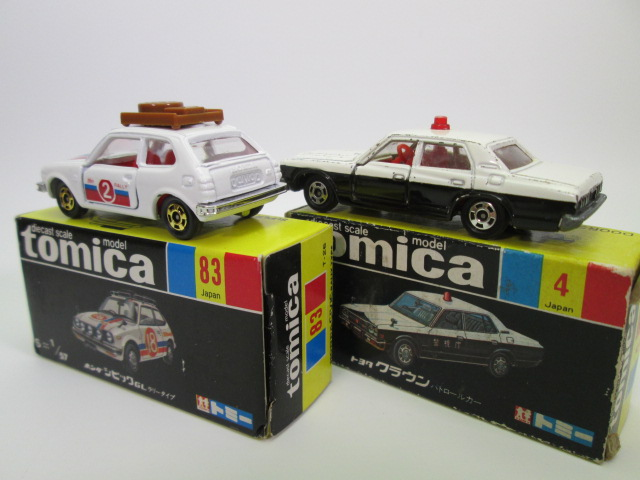 黒箱No.83ホンダ シビックGL ラリータイプとNo.4トヨタ クラウン パトロールカーの後部画像