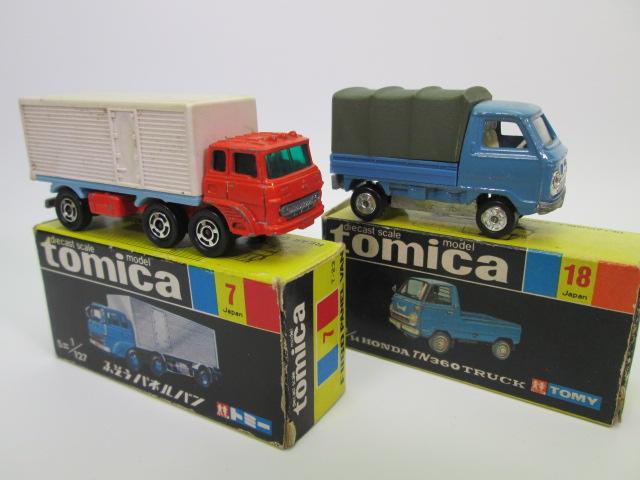 黒箱NO.7ふそう パネルバンとNo.18ホンダ TN360トラック
