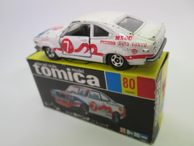 黒箱トミカNo.80マツダ サバンナ レーシングの後部画像