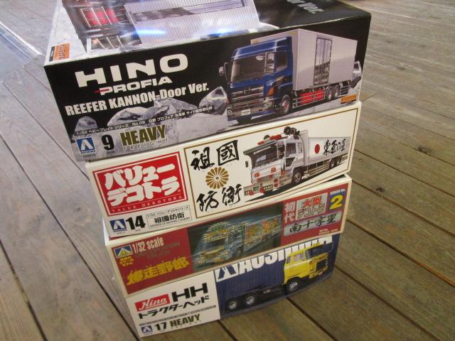 アオシマ1/32デコトラ、トラクターヘッドなどのプラモデルを買取頂きました。