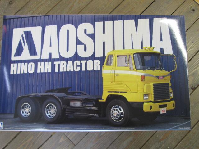 買取紹介:アオシマ1/32日野HHトラクターヘッド