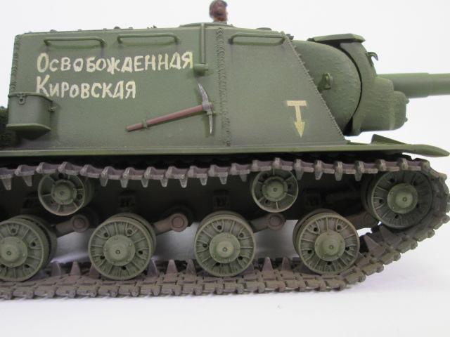 ソビエト自走砲 ISU-152塗装済み完成品