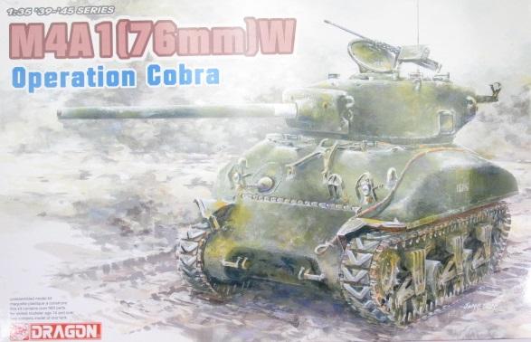 ドラゴン 1/35 M4A1 〔76mm〕 W Operation Cobraの買取紹介