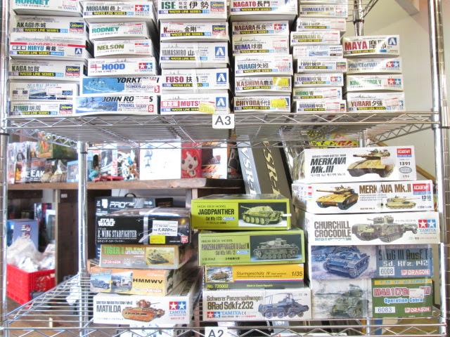ニチモやドラゴンの戦車プラモデル、艦船模型をお売り頂きました!