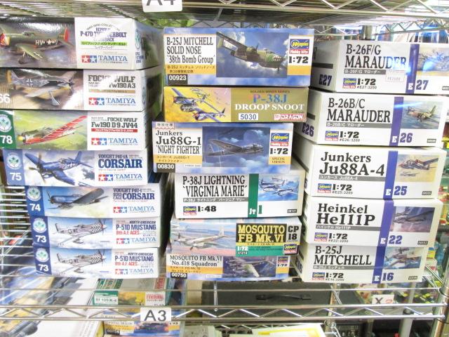 ハセガワ1/48飛行機プラモデルやエデュアルドのエッチングパーツを買取させて頂きました。