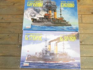 EASTERN EXPRESS 1/350 戦艦クニャージ・スヴォーロフなど艦船模型を買取頂きました!