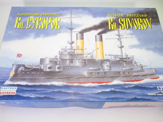 EASTERN EXPRESS 1/350 クニャージ・スヴォーロフ
