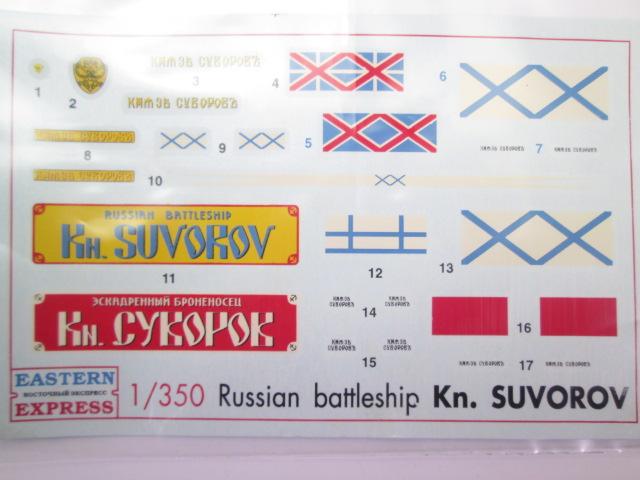 EASTERN EXPRESS 1/350 クニャージ・スヴォーロフ デカール
