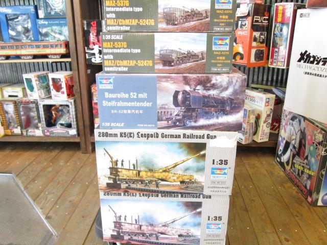 トランペッター 1/35 ドイツ軍用蒸気機関車 BR52など、戦車プラモデルを買取頂きました!