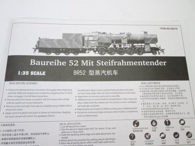 トランペッター 1/35 ドイツ軍用蒸気機関車 BR52 組み立て説明書