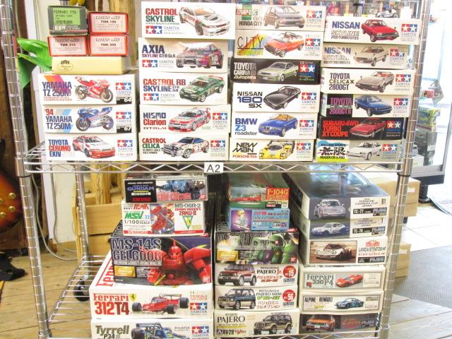 お売り頂いたタミヤ、レベルの車プラモデル(その他)