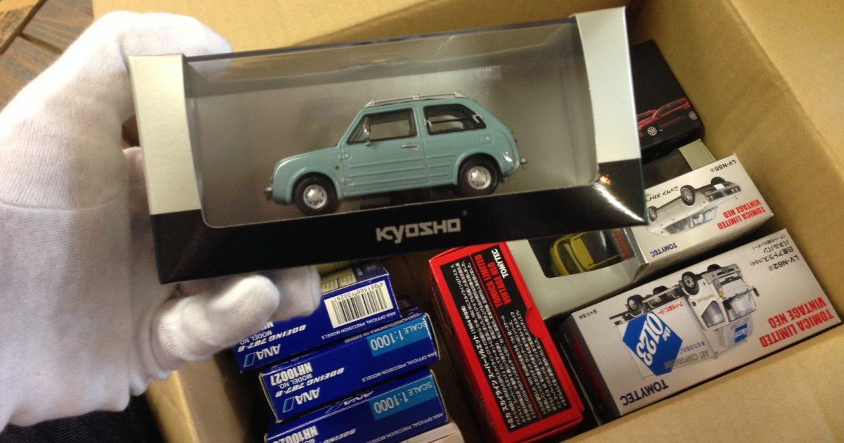 京商、マツダ特典車など希少なミニカーを20点以上買取させて頂きました。