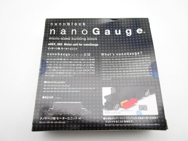 ナノブロック ナノゲージ用 モーターユニット