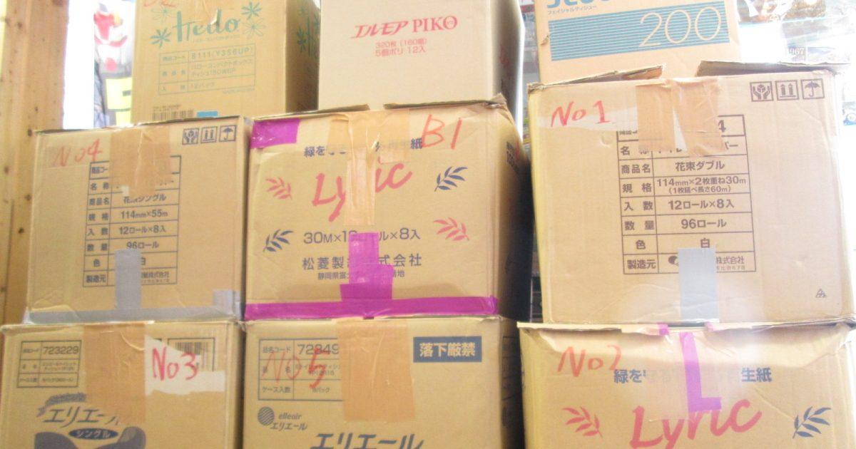 神奈川県よりゾイドプラモデルを多数お売り頂きました。