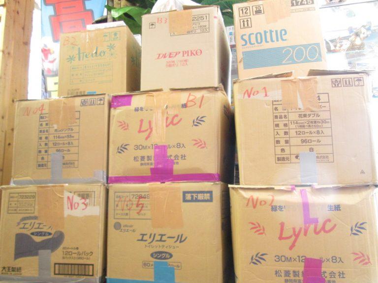 ゾイド アイアンコング シュバルツ仕様などを神奈川県よりお売り頂きました!