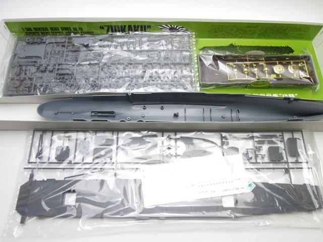 買取紹介:ニチモ 1/500 日本海軍航空母艦 瑞鶴のキット内容