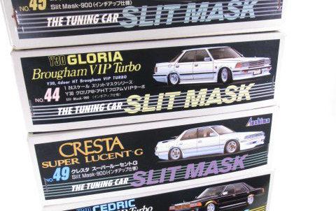 アオシマ旧車のプラモデル