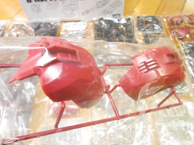 買取紹介:コトブキヤ 1/72 ゾイド アイアンコング シュバルツ仕様 30周年記念 パーツのモールド部分