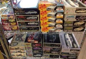 山口県より、アオシマやLSの旧車プラモデルを30点以上お売り頂きました!