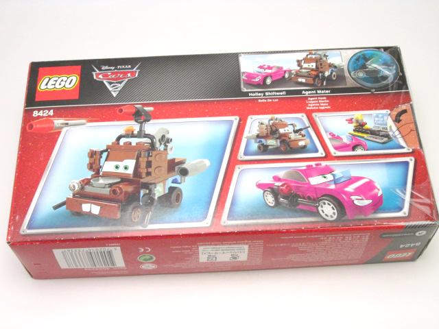 レゴ メーターのスパイ部屋8424パッケージ