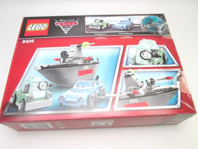 レゴ 海からの脱出8426パッケージ裏