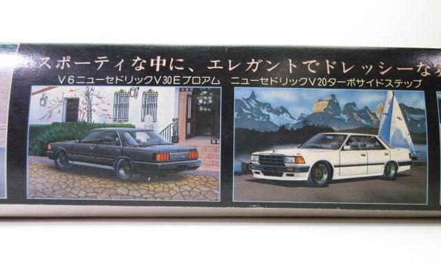ニチモ 1/24 V6新型グロリアV30Eブロアム 箱絵