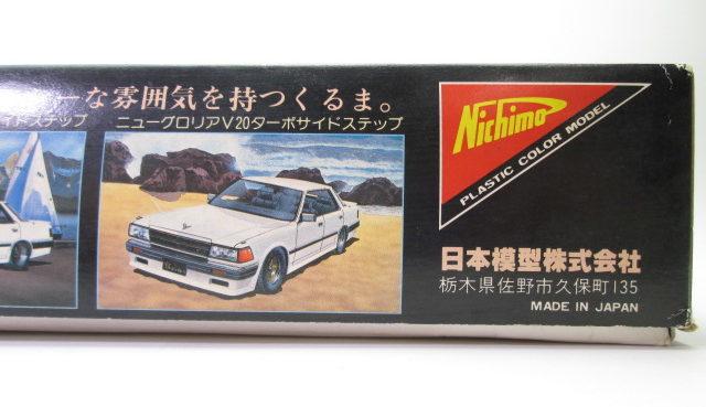 ニチモ 1/24 V6新型グロリアV30Eブロアム