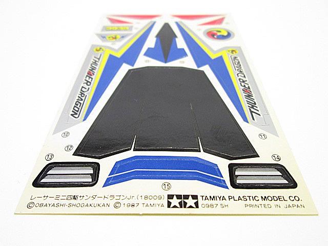 レーサーミニ4駆1/32 サンダードラゴンJr.当時物のデカール