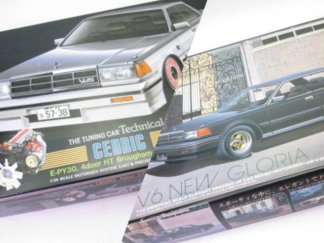 絶版のニチモV6新型グロリア、アオシマセドリックなど車プラモデルをお売り頂きました。
