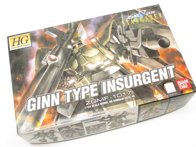 HG 1/144 ジン タイプ インサージェント