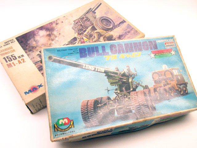 絶版戦車プラモデル、アリイ1/48ロングトムとマックス模型1/35 155ミリ榴弾砲を買取させて頂きました。