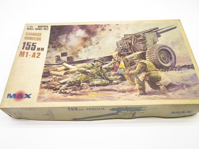マックス模型 1/35 155ミリ M1-A2 榴弾砲