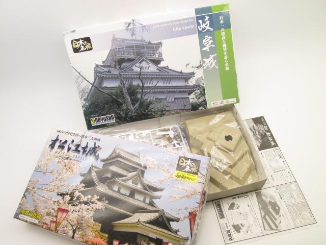 童友社の松江城や岐阜城など、お城のプラモデルをお売り頂きました!