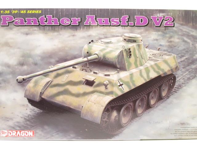 買取紹介、ドラゴン 1/35 パンターD型 V2
