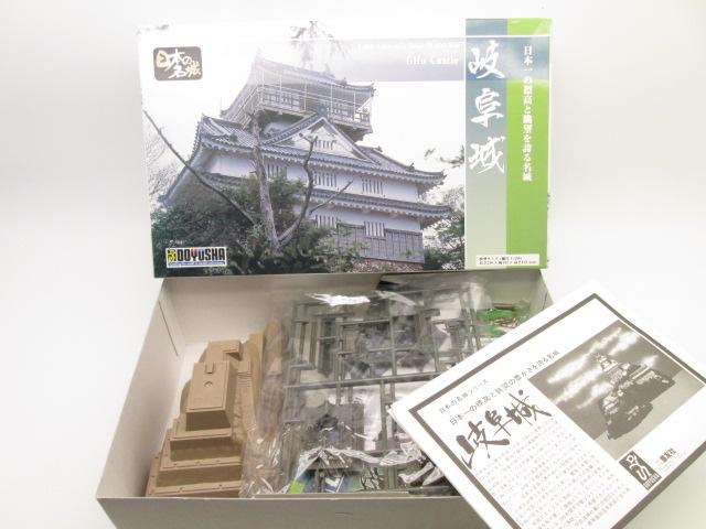 童友社 1/350 岐阜城